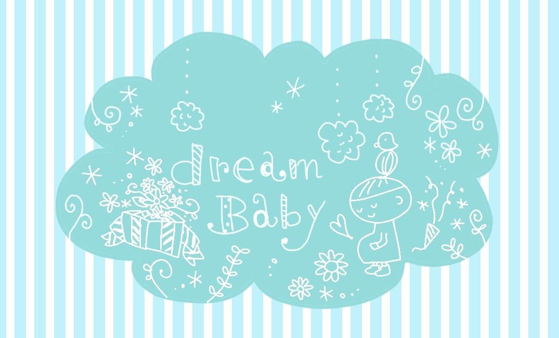 dreamBaby gift ダイパーケーキ(おむつケーキ)