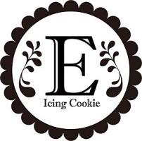 アイシングクッキーエレール~オーダーショップ~