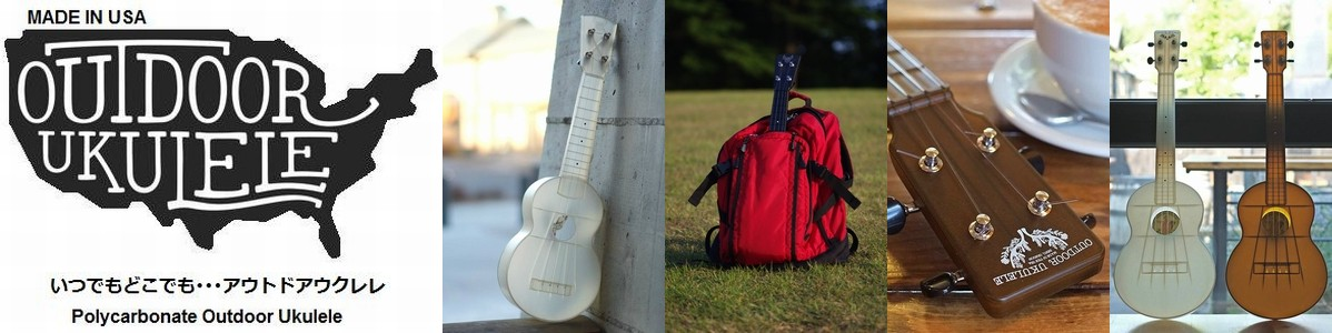 Outdoor Ukulele JAPAN