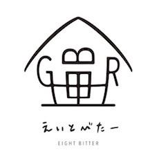 eightbitter