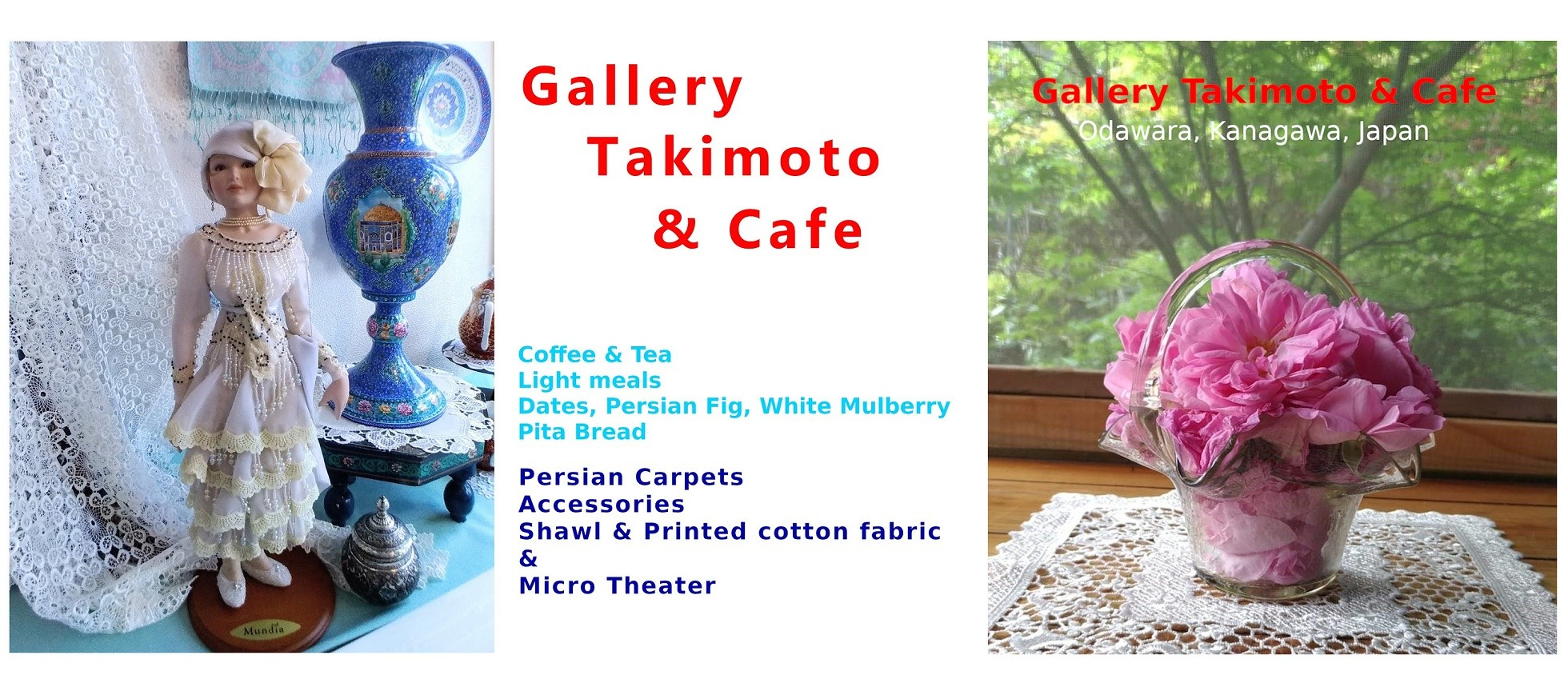 Gallery Takimoto and Cafe