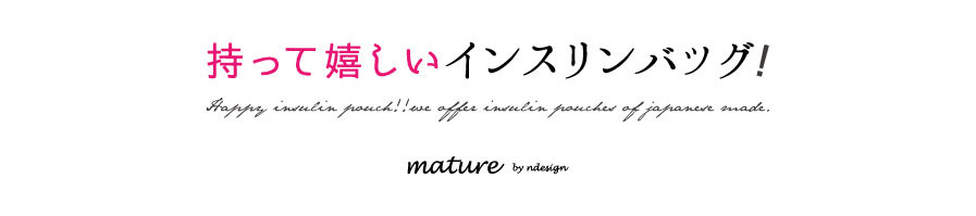 mature by ndesign