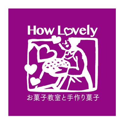 howlovely