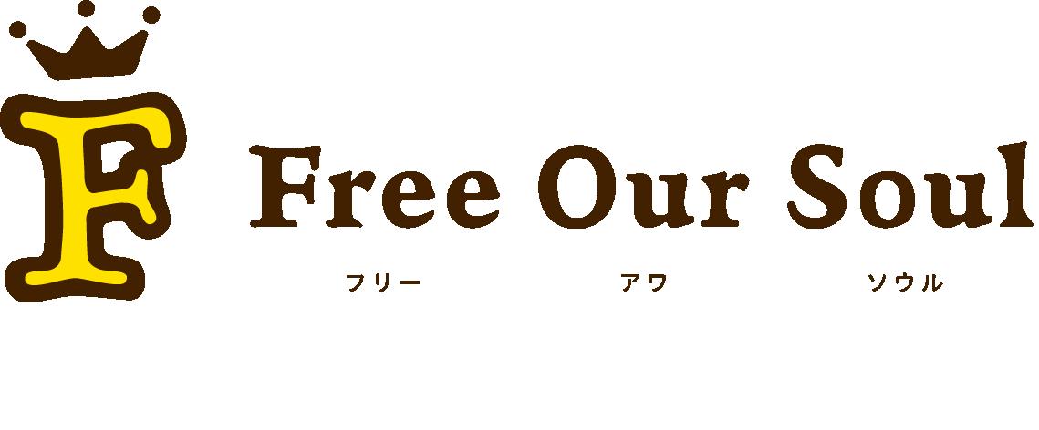 沖縄モリンガ Free Our Soul