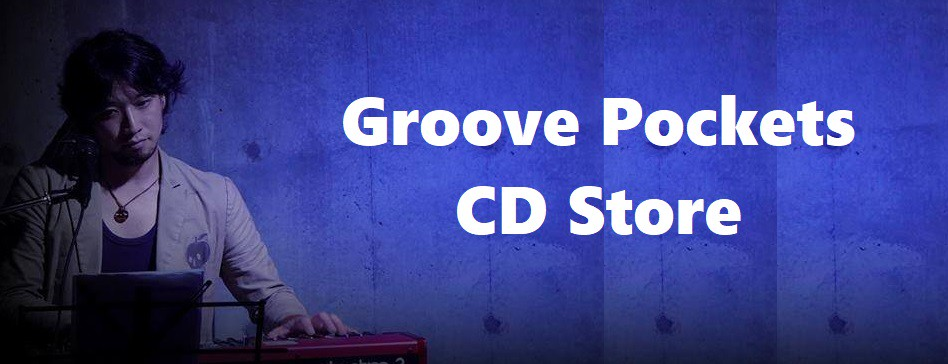 Groove Pockets Webshop