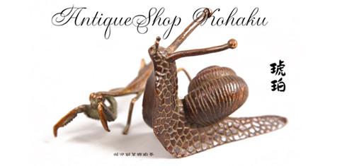 AntiqueShop Kohaku 琥珀