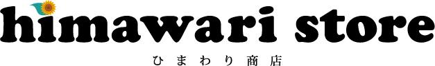 ひまわり商店 - discount and select store