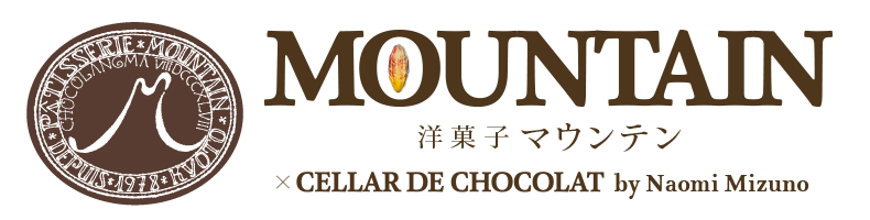洋菓子 マウンテン × cellar de chocolat Web Shop