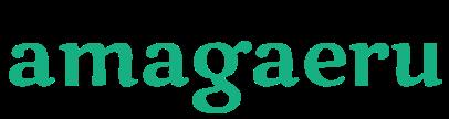 amagaeru