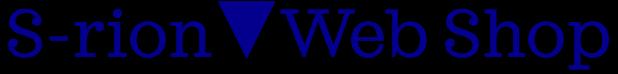 S-rion ▼ Web Shop