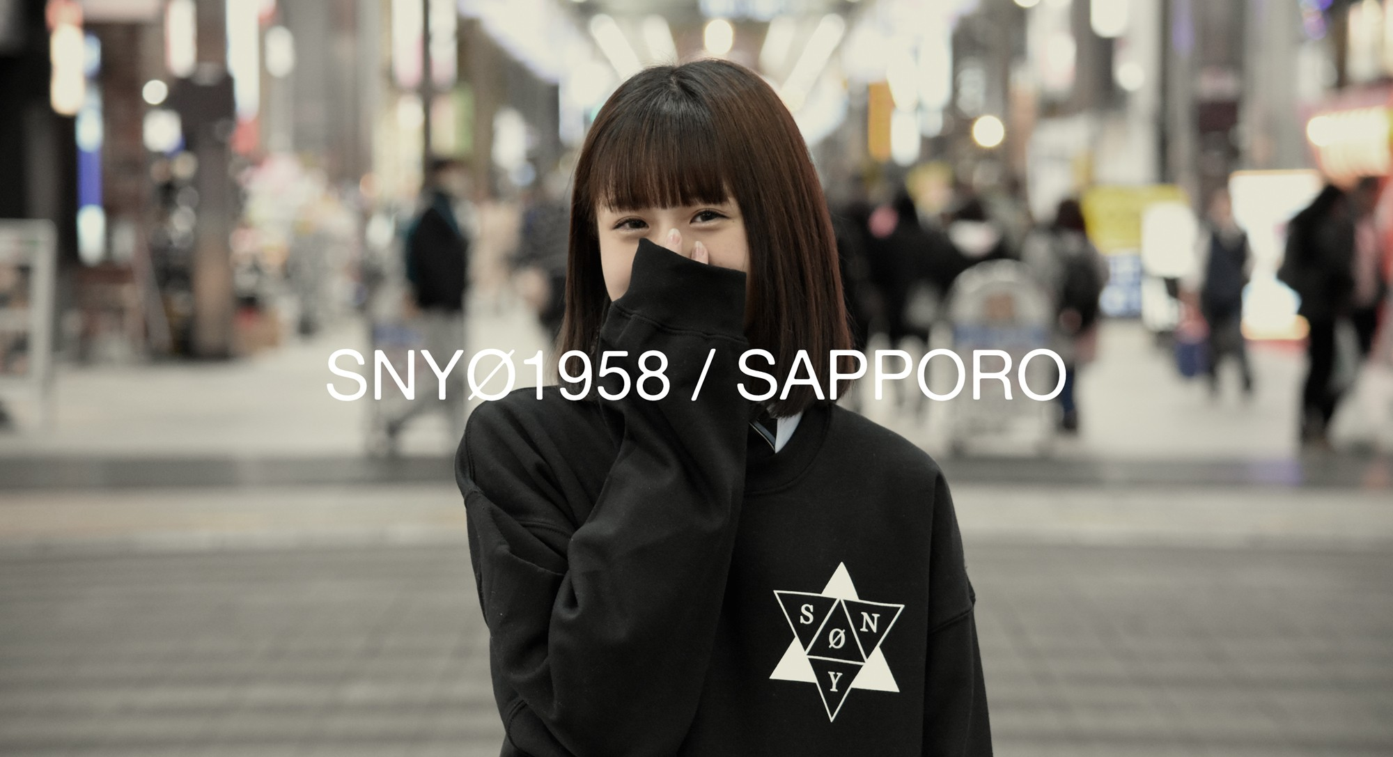 snyo1958