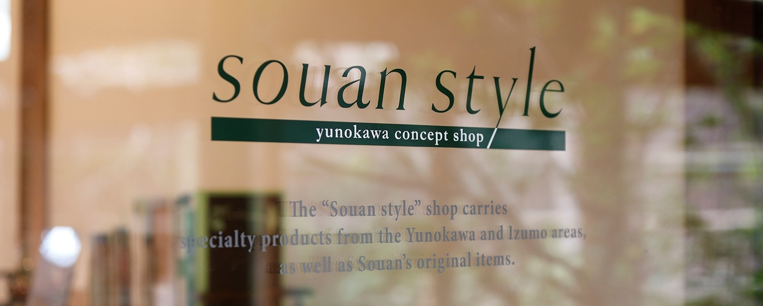 souanstyle