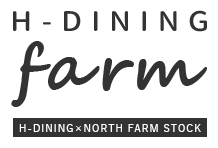 H-DINING FARM 【H-DINING × NORTH FARM STOCK】