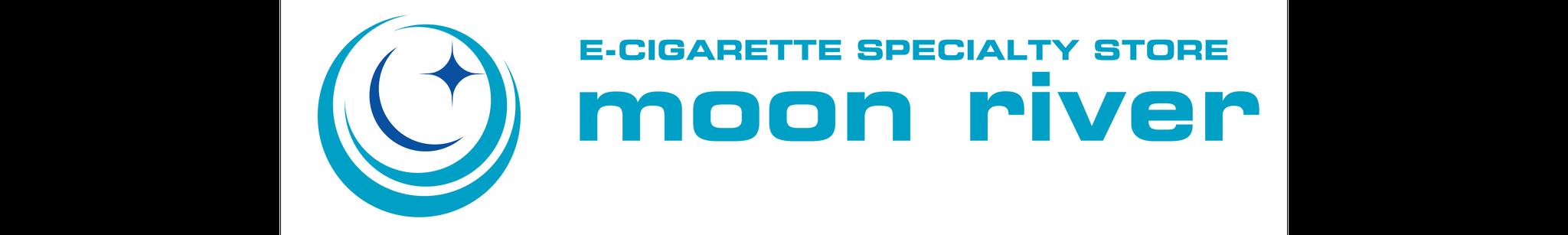 moon river ー電子タバコ専門店ー