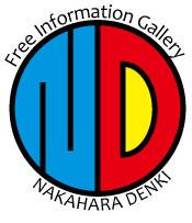 NAKAHARA DENKI