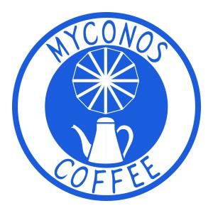 目黒グリーン珈琲焙煎所 / Myconos Coffee