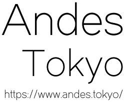 アンデス東京