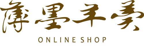 株式会社薄墨羊羹 | 公式オンラインショップ