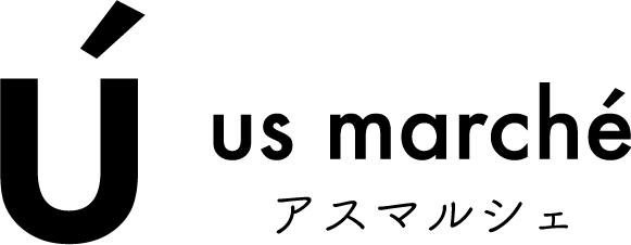usmarche 明日をつくる暮らし市場 アスマルシェ