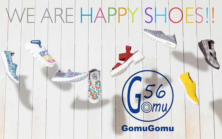ゴムゴム  靴 (Gomu56公式通販)