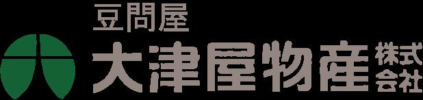 豆問屋 大津屋物産(株)