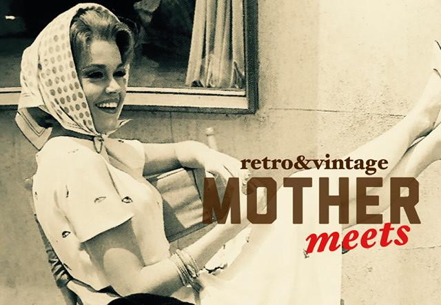 ヴィンテージ古着とレトロワンピース。MOTHER MEETS