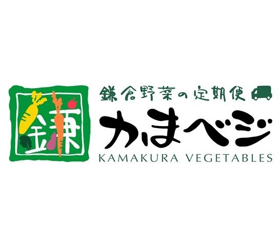 鎌倉野菜の定期便「かまベジ」