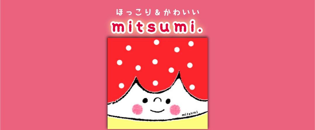 ほっこり&かわいい---mitsumi.---