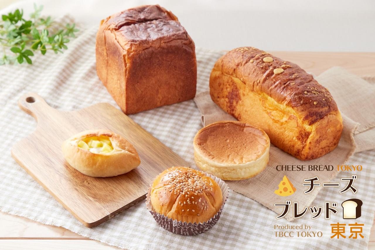 東京チーズケーキショップ