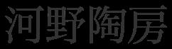 konotobo