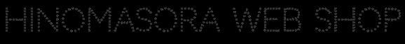 HINO Official WebSHOP!!