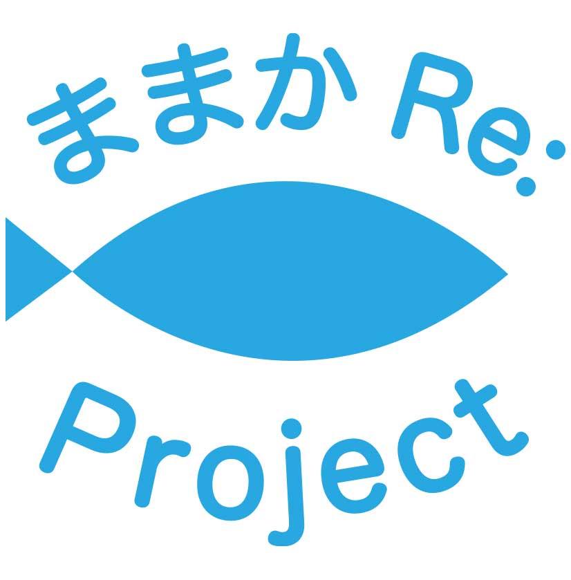 ままかRe:Project