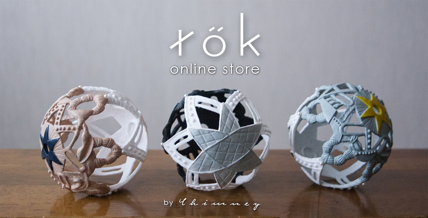 rök online store by CHIMNEY