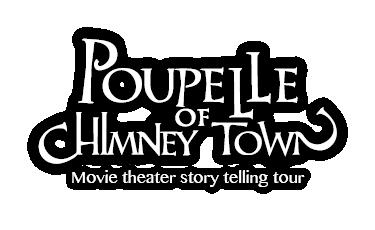 えんとつ町のプペル映画館 読み聞かせオフィシャルショップ