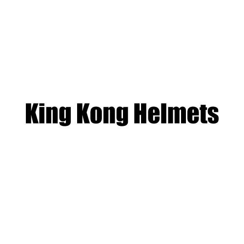 King Kong Helmets WEB SHOP キングコングヘルメット