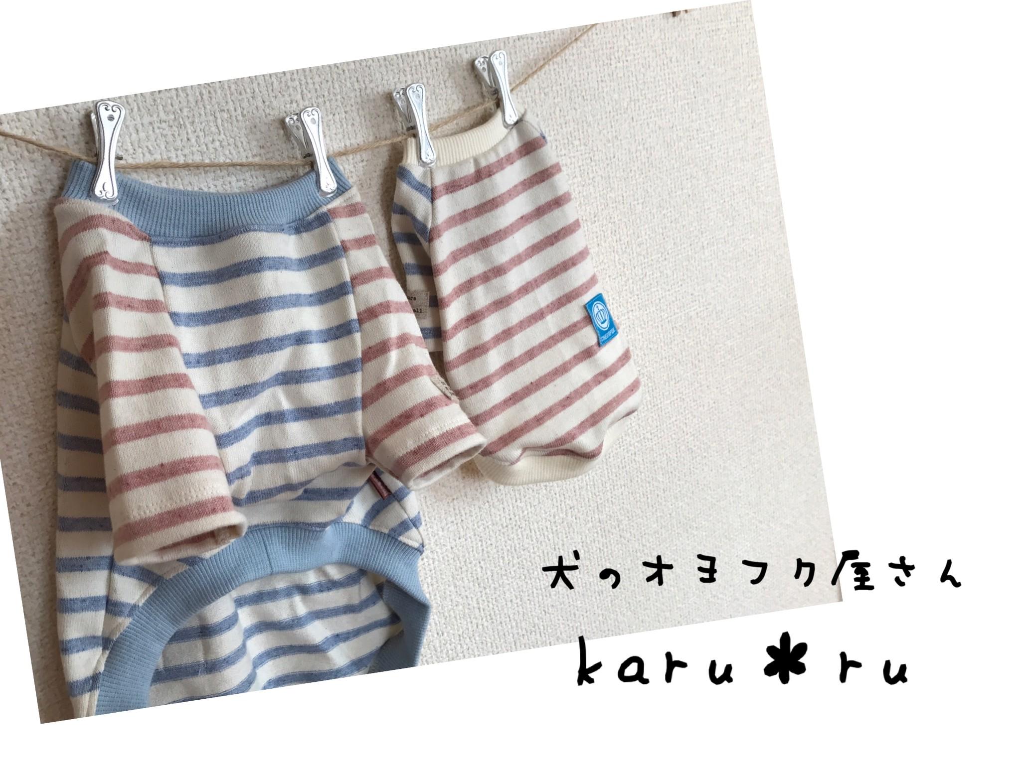 犬服☆犬のオヨフク屋さん karu*ru