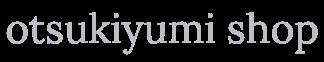 otsukiyumi