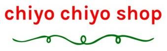 chiyochiyoshop(ちよちよショップ)ちよちよミックス・山・トレラン・ウルトラマラソン・おやつ・移動中に