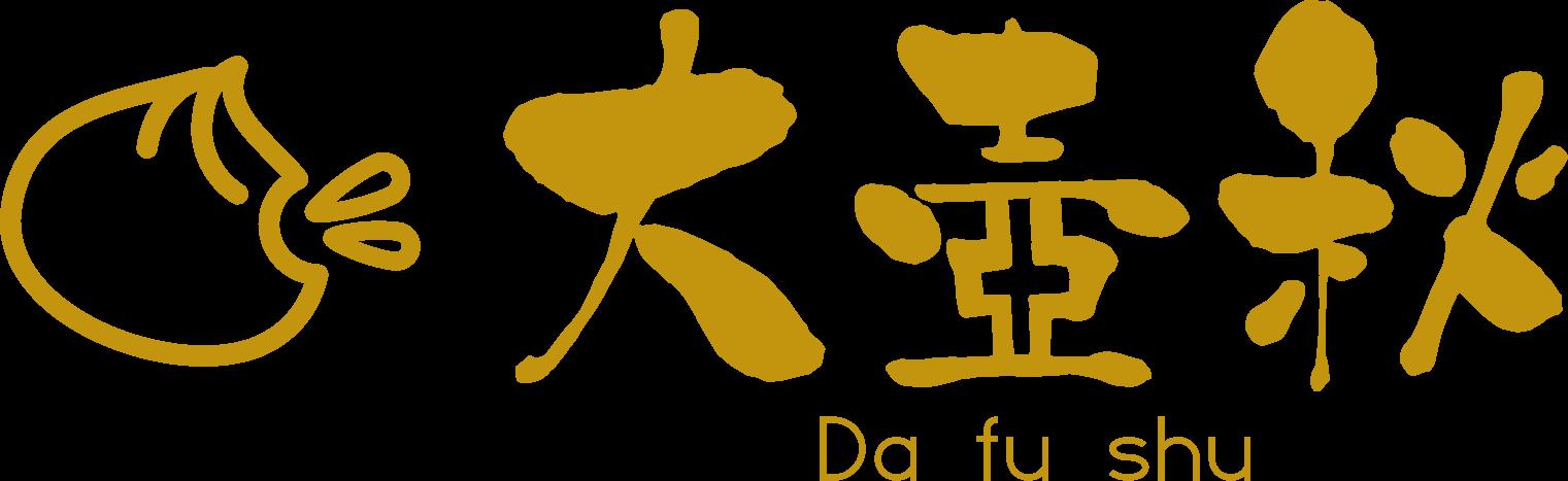 dafushu