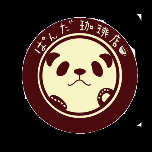 ぱんだ珈琲店 雑貨部門
