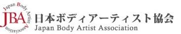 日本ボディアーティスト協会