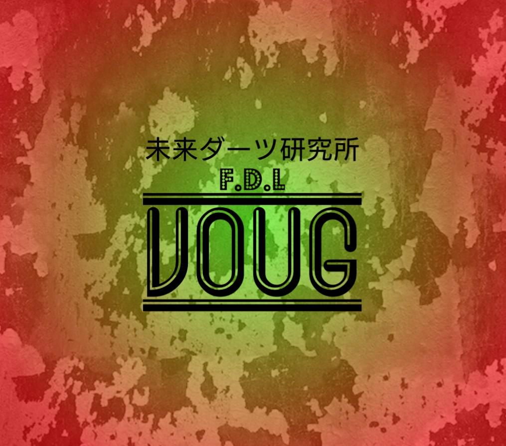 未来ダーツ研究所(F.D.L)VOUG