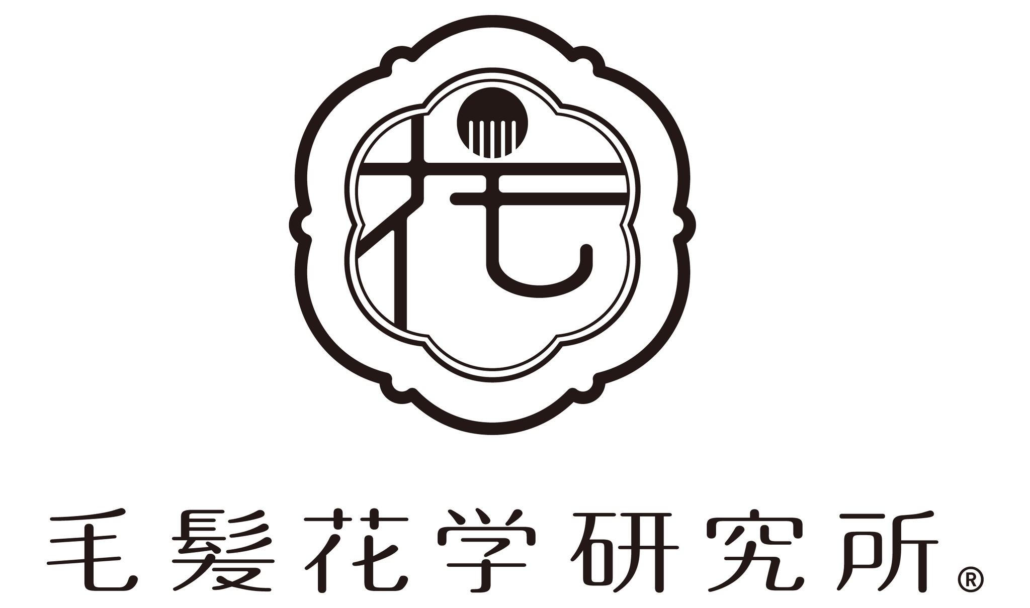 毛髪花学研究所ONLINESHOP