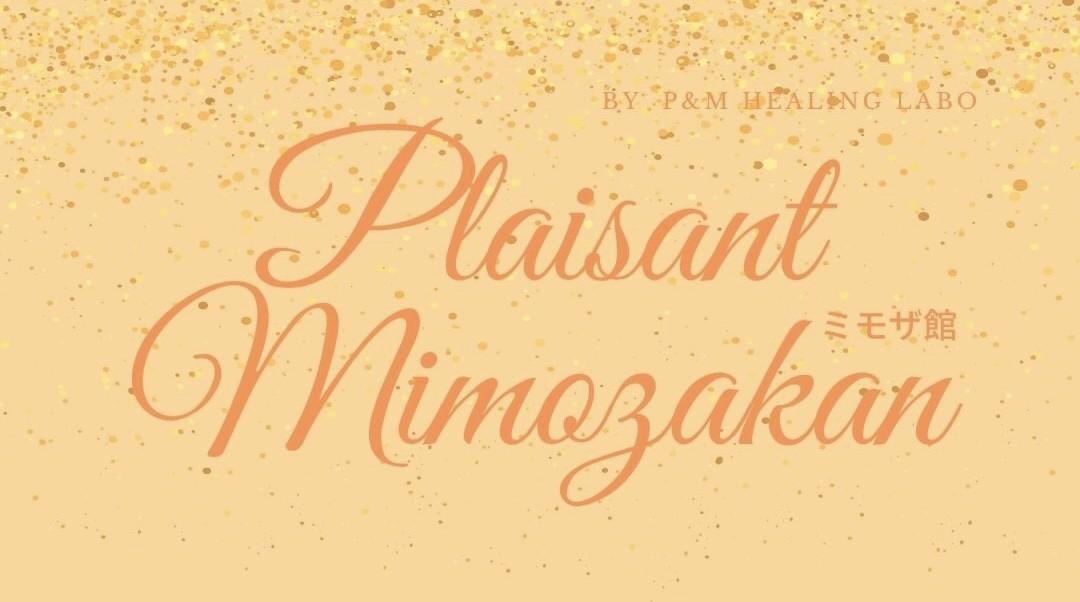 Plaisant ミモザ館 by P&M Healing Labo