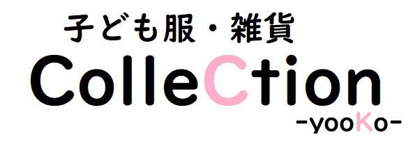子ども服・雑貨 ColleCtion-yooKo-