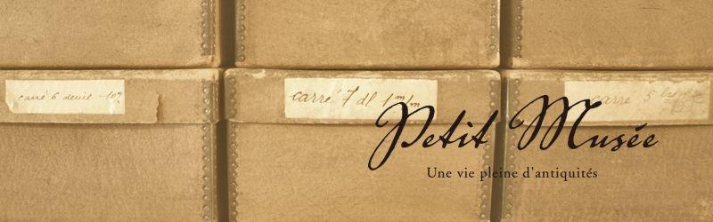 Petit Musée | プチミュゼ