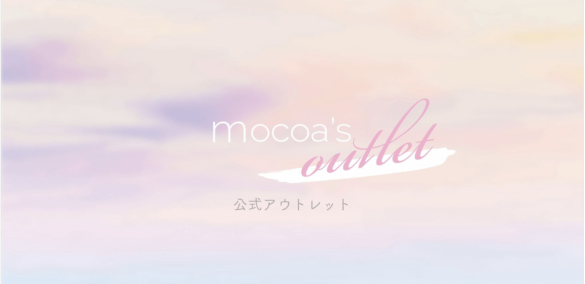 mocoa's OUTLET
