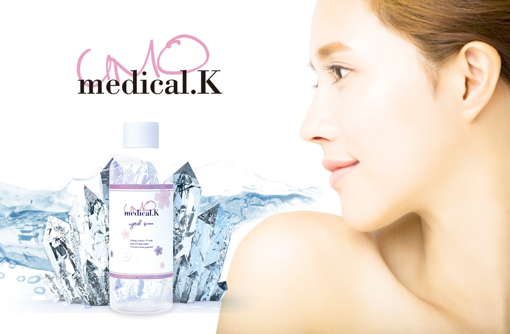 [ UMO medical.K ] Health & Beauty