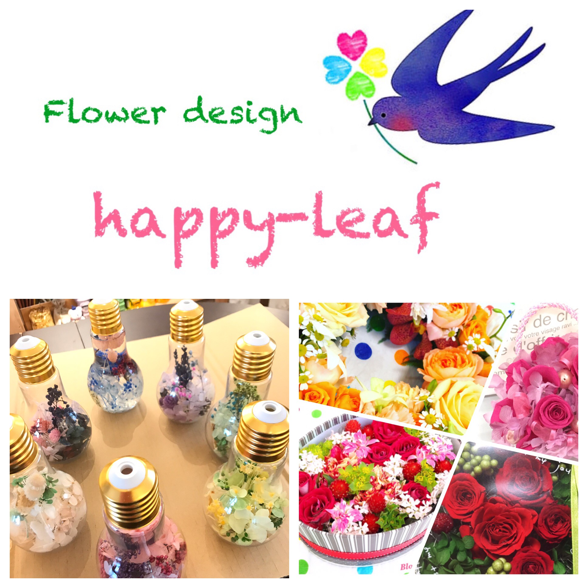 Flower design  happy-Leaf