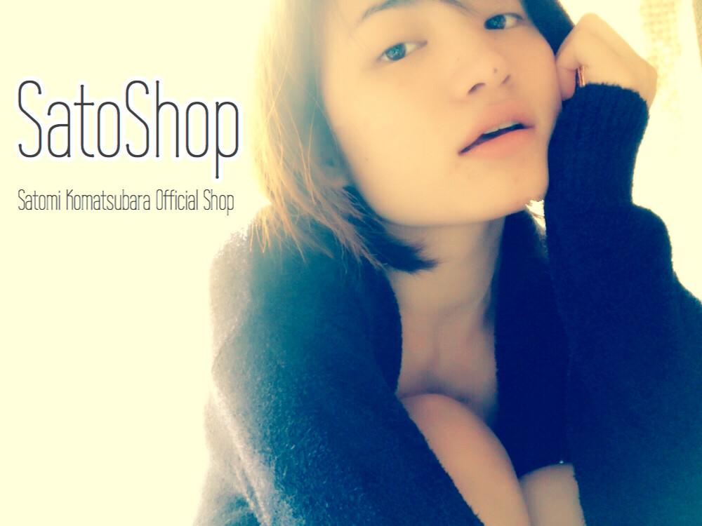 SatoShop
